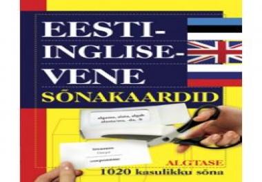 Ma tõlgin inglise-eesti-vene-prantsuse-itaalia keelest lehekülje hind