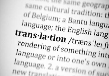 Ma tõlgin teaduskirjandust eesti-inglise-eesti suunal
