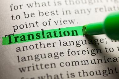 Ma tõlgin