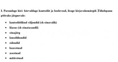 Ma aitan eestikeelset teksti toimetada